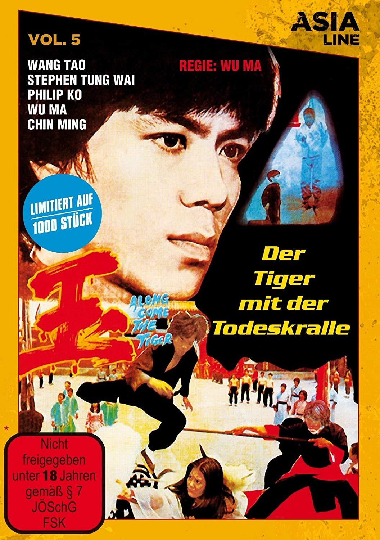 Xue yu (1977)