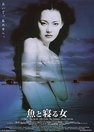 The Isle (2000)