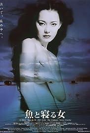 The Isle (2000) Seom 720p
