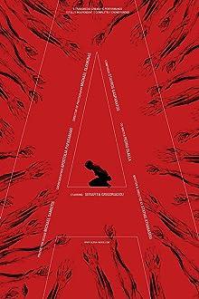 Alpha (II) (2014)
