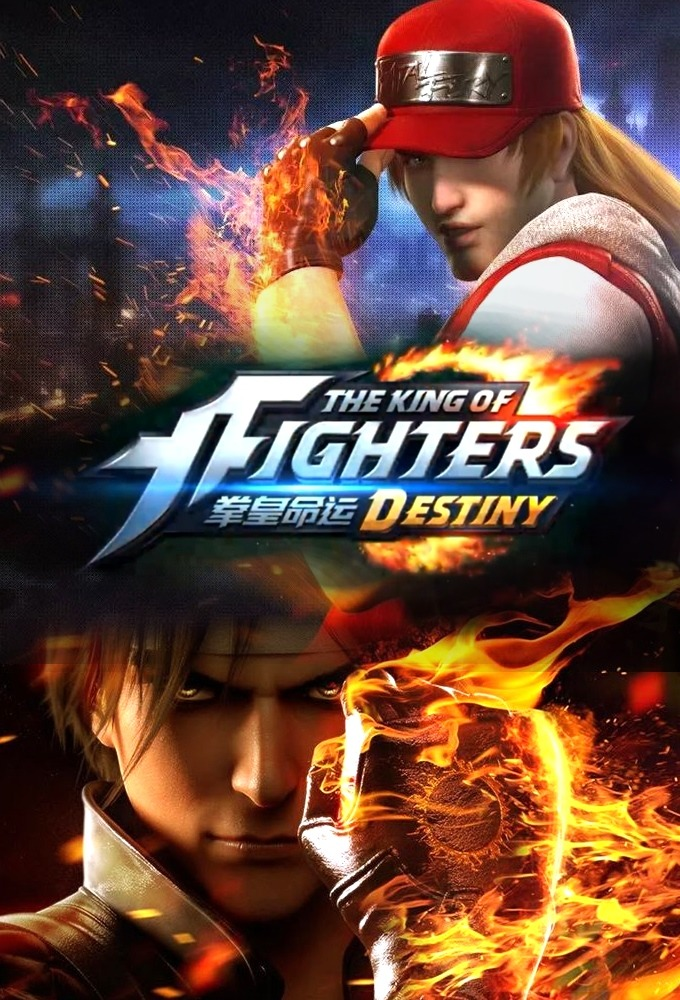 The King of Fighters: Destiny (2017) Subtitle Indonesia
