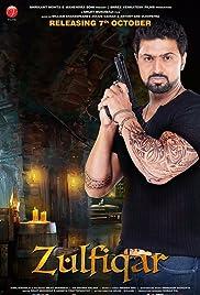Zulfiqar(2016) Poster - Movie Forum, Cast, Reviews