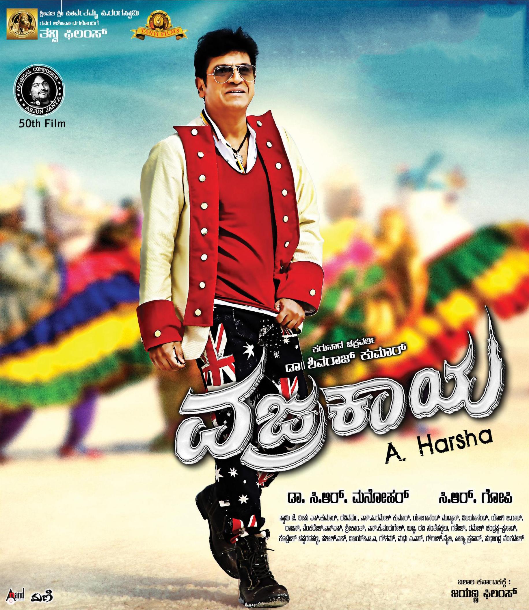 vajrakaya kannada full movie free download hd