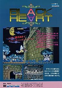 Movies on dvd Black Heart Japan [pixels]