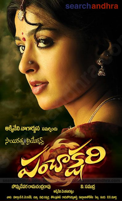 Panchakshari 2010 Dual Audio 720p UNCUT HDRip [Hindi ORG + Telugu] Download