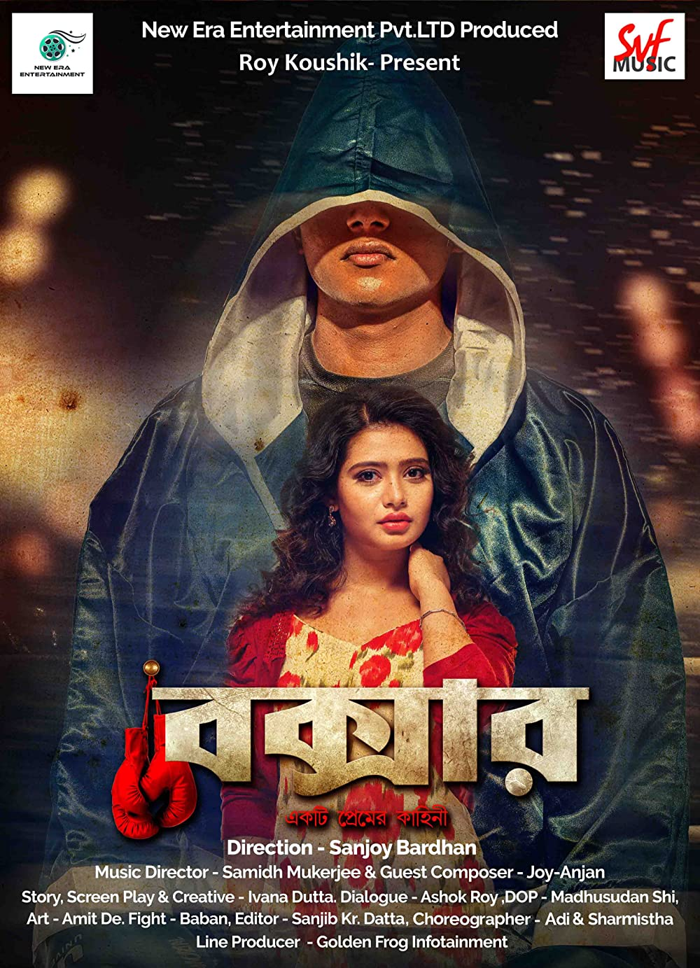 Boxer 2018 Bengali 500MB HDRip Download
