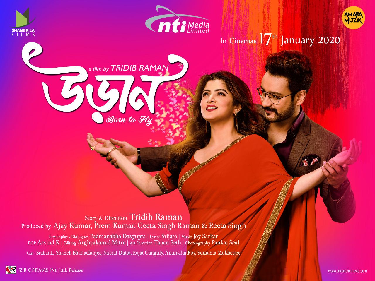 Uraan 2021 Bengali Movie 720p HDRip 700MB x264 AAC Download