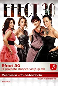 Primary photo for Efect 30