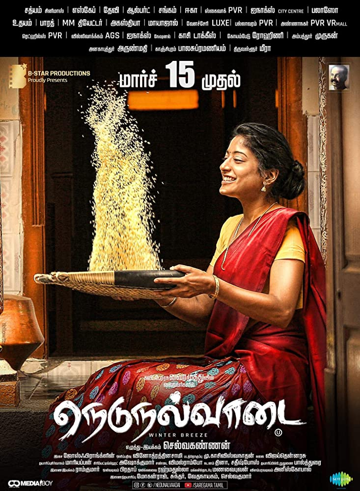 Nedunalvaadai (2019) Tamil