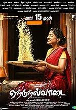 Tamil Movies Of 2019 Imdb