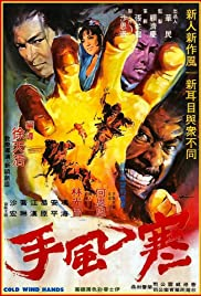 Han feng shou Poster