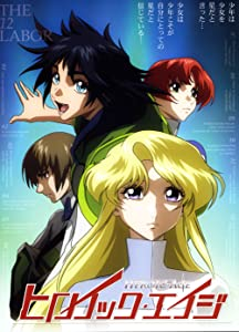 Downloading divx movie Kagayaki no hoshi by none [1020p]