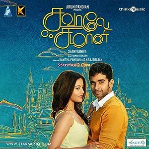 Watch New Comedy Movies 2018 Savaale Samaali Avi 4k Dvd Movie