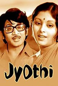 Jyothi (1976)