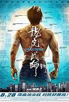 Long Hu Wu Shi