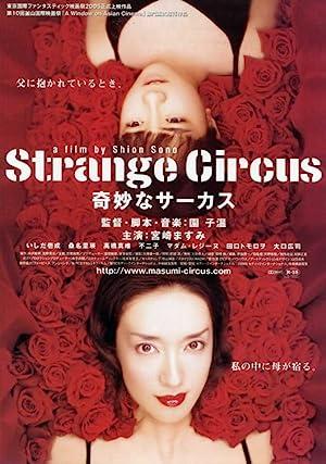مشاهدة فيلم Strange Circus 2005 مترجم أونلاين مترجم