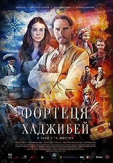 The Last Fortress: Hacibey (2020)