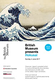Hokusai: Old Man Crazy to Paint Poster