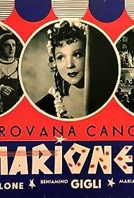 Marionette (1939)