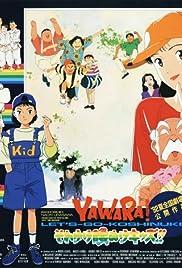Yawara! Sore yuke koshinuke kizzu! (1992) film en francais gratuit