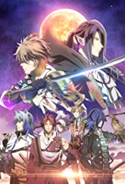 Sengoku Night Blood Poster