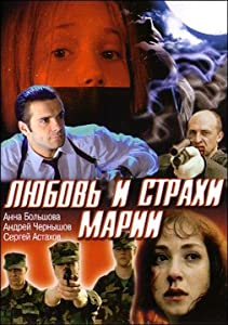 Best torrent site for downloading new movies Lyubov i strakhi Marii [480p]