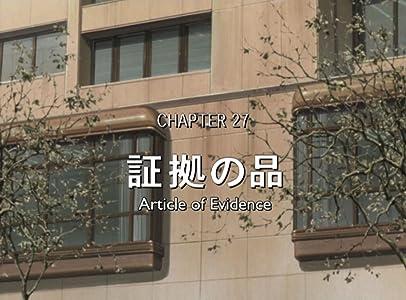Watch it the full movie Shouko no shina by [pixels]
