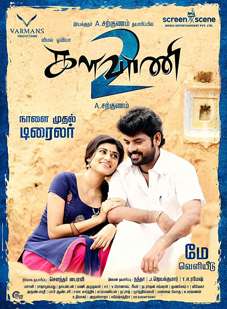 Kalavani 2 (2019) Tamil 406MB PreDVD Download