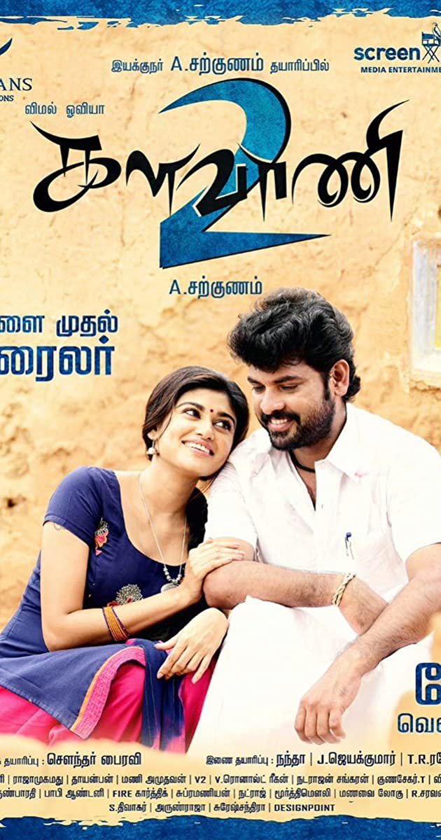 Kalavani 2 Torrent Download