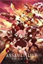 Assault Lily: Bouquet