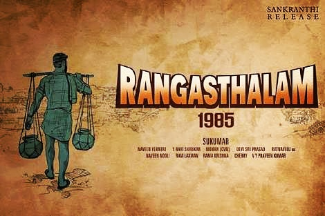 rangasthalam video songs free download mp3