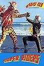 The Super Rider (1975) Poster