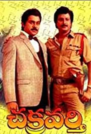Chakravarthy (1987) film en francais gratuit