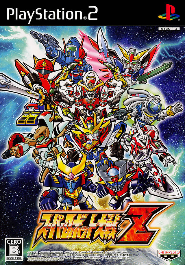 super robot wars z 2008