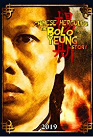 Chinese Hercules: The Bolo Yeung Story Poster