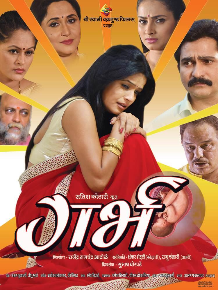 Garbh 2017 Marathi 720p Web-DL x264