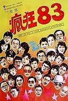 Fung kwong 83