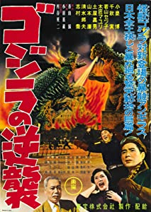 Godzilla Raids Again hd full movie download
