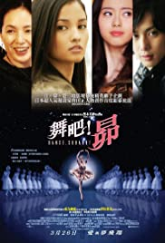 Dance Subaru (2009) Poster - Movie Forum, Cast, Reviews