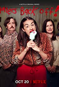 Haters Back Off! (2016)