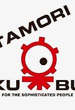 Tamori Club