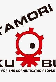 Tamori Club Poster