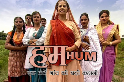 Suhasini Mulay, Sadiya Siddiqui, Mona Wasu, Geeta Bisht, and Suman Patel in Hum (2011)