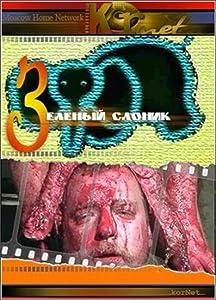 HD movie downloads for free Zelyonyy slonik by Svetlana Baskova [BRRip]