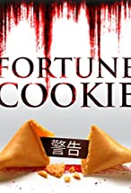 Primary image for Fortune Cookie