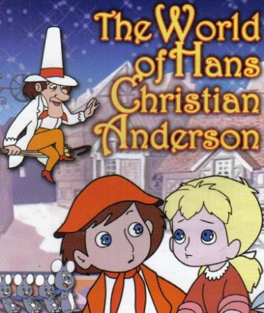 Andersen monogatari (1971)