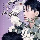Hyun Jun Heo and Tae-ui Hong in Color Rush (2020)