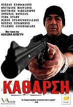 Katharsi