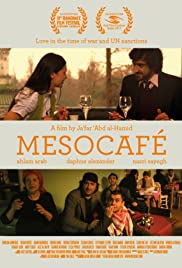 Mesocafé Poster