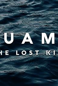 Aquaman and the Lost Kingdom (2022)